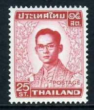 New listing Thailand 1972 Scott 607 � 25 Satang � Mint Non Hinged �Free Shipping� L712 �☀�☀�