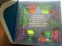 NEW Papyrus  Laser-Cut Star Jewish New Year Card Rosh HaShana RETAILS for $6.95