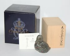 Royal Crown Derby - Imaemon Grey Sitting Duckling Paperweight - Box - vgc