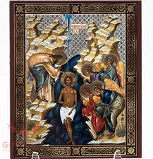 "Wooden Icon Baptism of Jesus Christ Икона Крещение Господне 6.8 x 8.2"""