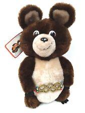 "Vintage RARE 12"" 1980 Moscow Olympics Misha Mascott Bear w/Tags & Olympic Belt"