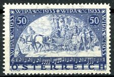Austria 1933 WIPA Issue Granite Paper Mint Lightly Hinged Sc B110a Well-Centered