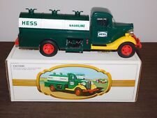 VINTAGE TOY 1980 HESS TOY TRUCK  IN BOX LIGHTS WORK..NICE CONDITION