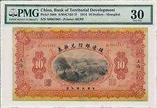 Bank of Territorial Development China  $10 1914 Low No 0007965 PMG  30