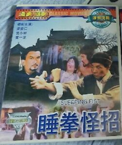 The Roaring Kung Fu-Fighter / Master Kid (1979)vcd