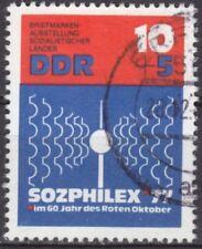 DDR Mi.-Nr. 2170 gestempelt 10+5 Pf. Intern. Briefmarkenausstellung Sozphilex 77