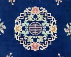 Vintage Chinese Hand-Knotted Rug 9ft x 12ft Blue
