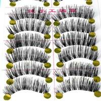 10 Pairs Long Cross Thick Makeup False Eyelashes Natural Black Eye Lashes