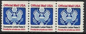 Scott O139- MNH Plate Number Coil Strip of 3, #1- 22c Official Mail, Eagle- PNC