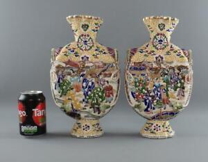 Pair Antique Meiji Taisho Japanese Satsuma Moriage Moon Flask Vases Court Scene
