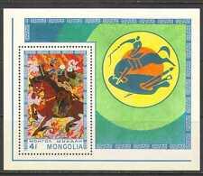 Caballo de Mongolia 1975/Guerrero/Militar/Art 1v m/s n23918