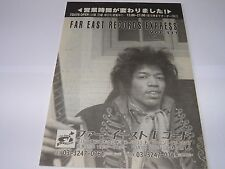 Far East Records - Catalogue 111 1996 Japan Bootlegs Jimi Hendrix cover