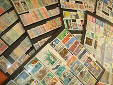 URUGUAY COLLECTION LOT OF 700 DIFFERENT MNH STAMPS