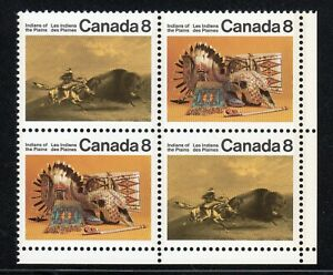 1972 Canada SC# 563b LR Indians of the Plains GT2 Blank Plate Block M-NH # 2348