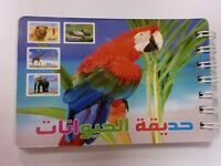 LEARN ARABIC, READ ARABIC ALPHABET, SMALL BOOK TEACH CHILDREN WITH FUN