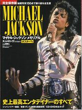 MICHAEL JACKSON - JAPAN PHOTO BOOK - MEMORIAL