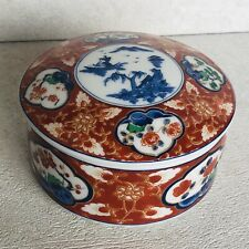 Chinese Vintage Famille Hand Painted Porcelain Enamel Casket Jewelry Box