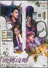 "TONY CHIU-WAI LEUNG, KRIS WU    ""EUROPE RAIDERS""    ALL REGION (LIKE NEW)    DVD"