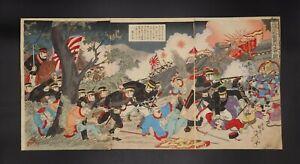 Japanese Ukiyo-e Woodblock Print 3-969 Yosai Nobukazu First Sino-Japanese war