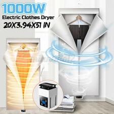 1000W Foldable Electric Clothes Dryer Timing Quick-drying Machine Dormitory Home