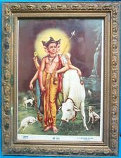 Rare Vintage Collectible Hindu God Litho Print God Datt Print With Frame