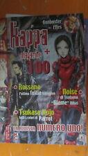 Kappa Magazine n.100 Noise di Tsutomu Nihei