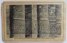 VINTAGE PICTURE POST CARD PPC INDIA  ,Arabic inscriptions on Qutub Minar Delhi