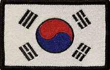 SOUTH KOREA Flag Military Army Patch With VELCRO® Brand Fastener Black Border