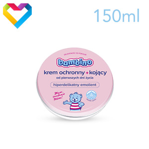 BAMBINO NIVEA CREAM FOR CHILDREN  - KREM OCHRONNY - 150ml