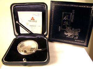 """China 10 Yuan ,,Tiger"""" 2010,1Oz Silber PP in Box"""