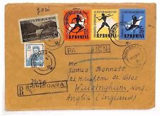AS175 1957 ROMANIA SPORT Issues Sighișoara GB Registered Cover {samwells-covers}