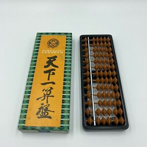 Tenkaichi Soroban 13 Column Abacus Calculator Vintage Made in Japan