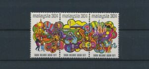 LO13112 Malaysia 1971 Tahun Melawat Asean fine lot MNH