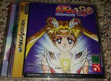 Bishoujo Senshi Sailor Moon Super S: Various (Sega Saturn)