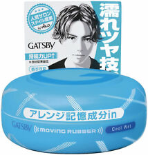 GATSBY Moving Rubber Hair Wax Cool Wet 80G/2.8oz