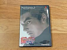 Tekken Tag Tournament PlayStation 2 NTSC-J Japan Import