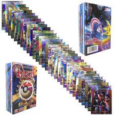 English 70PCS Pokemon CARDS Lot 69PCS GX + 1 Trainer Flash Trading TCG Card Rare