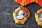 Metal CCCP Badge Russian USSR Order Of Lenin WW2 Period Soviet Patriotism Gold
