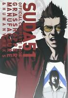 SUDA51 OFFICIAL COMPLETE BOOK GRASSHOPPER MANUFACTURE & HUMAN WORKS