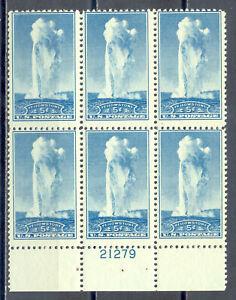 US Stamp (L2442) Scott# 744, Mint NH OG, Nice Plate Block of 6, National Park