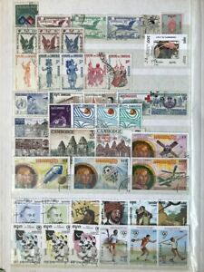 Cambodia Small Nice Stamp Collection Mostly Used (N038)