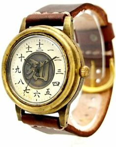 Japanese-style wristwatch Japanese watch Kokuka Han number dial watch JAPAN