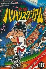 Nes/famicom jeu-Kyuukyoku Harikiri Stade JAP Module