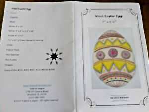 EASTER EGG - WOOL - KIT WITH PATTERN, WOOL, FLOSS, AND STITCH INSTRUCTIONS