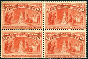 1893 COLUMBIAN $1 #241  SUPER SCARCE MULTIPLE. SCOTTCAT $4500