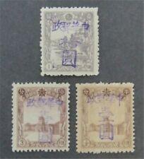 nystamps China Stamp Mint OG H