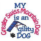 My Greater Swiss Mountain Dog is An Agility Dog Fleece Jacket - DC2056L
