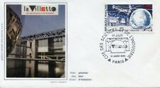 FDC / PREMIER JOUR CITE DES SCIENCES ET DE L'INDUSTRIE PARIS / LA VILLETTE 1986