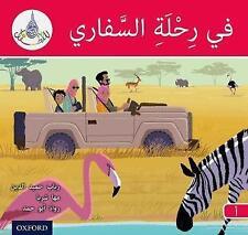 The Arabic Club Readers: Red A: On Safari by Maha Sharba, Rabab Hamiduddin...