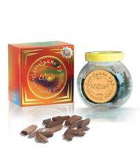 Oudh Maamul Nabeel Oriental Home/Hallway Incense/Fragrance/Burning Bakhoor 40g